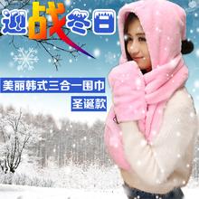 查看圣诞帽子围巾手套三件套装一体可爱加厚保暖羊绒围巾潮男女冬包邮