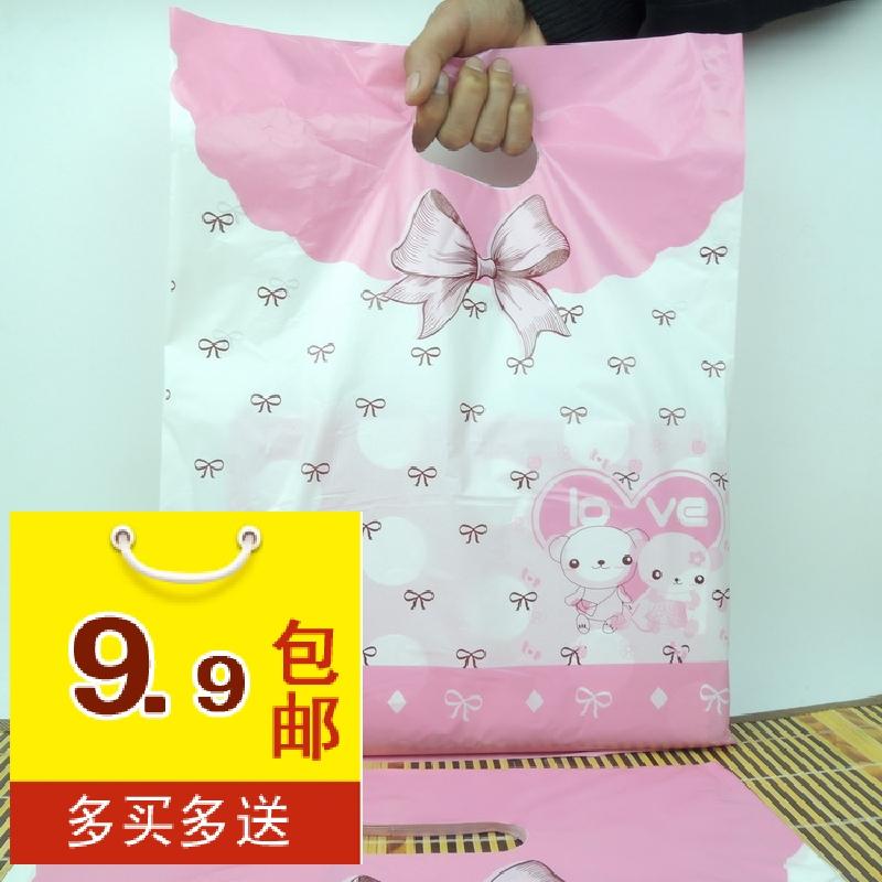 中厚大号塑料袋小礼品袋手拎袋服装袋胶袋卡通童装袋子批发包邮