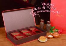 查看广州酒家双黄月饼店900克6个月饼礼盒装广式月饼双蛋黄纯白莲蓉!