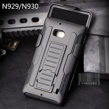 查看诺基亚N929手机套Lumia 930三防手机壳N930保护套硅胶930铠甲外壳