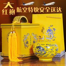 查看航空包邮  特级浓香型大红袍茶叶高档陶瓷礼盒装 武夷岩茶乌龙茶