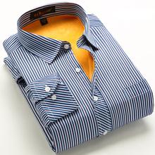 宾帝 冬季加绒加厚 长袖 衬衫 商务男装 职业 保暖条纹衬衫