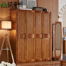 寝室衣柜收纳简易衣柜实木五门实木衣柜中式收纳衣柜衣橱大容衣柜
