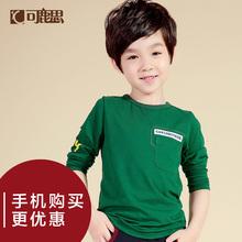 童装秋装 中大儿童长袖T恤圆领上衣 韩版男童长袖T恤衫2017新潮款