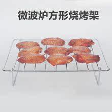 查看美的格兰仕微波炉通用烧烤架方形烤架烤网架接油盘烤盘微波炉配件