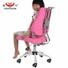 铜牛 儿童电脑椅 家用学生椅 写字椅 学习椅 网布椅升降靠背椅526