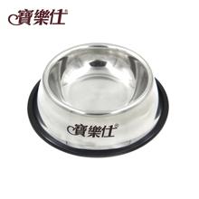 宝乐仕狗碗猫碗 不锈钢狗盆猫盆防滑 碗宠物碗狗食盆泰迪宠物用品