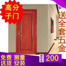 查看美心TATA欧派同款木门 欧式风格 室内门 套装门 卧室门 实木门