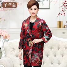 妈妈装秋冬装外套中老年女装中长款风衣40-50岁中年妇女大码外套