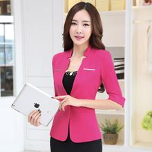 2015夏装大码中袖韩版正装 职业装女士小西装女小外套西服套裙
