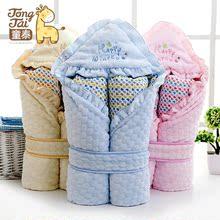 查看童泰新生儿波斯绒抱被婴儿冬季包被加厚款初生宝宝纯色抱毯可脱胆