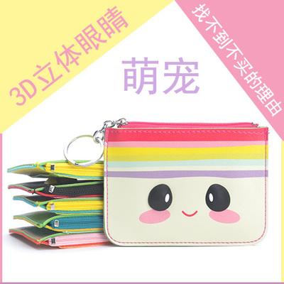 卡包女士超薄 韩国可爱卡通学生公交卡套钥匙扣 证件套零钱包包邮
