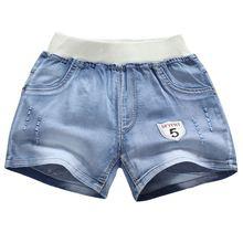 查看2015新款童装男童牛仔短裤夏季韩版薄款纯棉潮中大儿童男夏装热裤