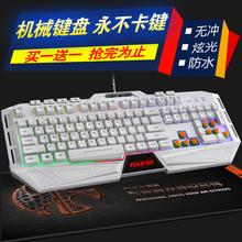 鬼斧W50机械键盘背光cf lol电脑笔记本usb白色发光游戏健盘有线