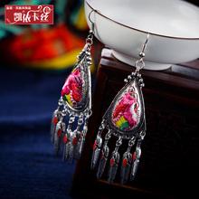 凯依卡丝民族风藏银刺绣耳坠手工老绣耳环女复古耳饰气质耳环