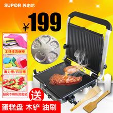 查看Supor/苏泊尔JK36A11-168电饼铛煎烤烧烤机蛋糕烙饼机电饼档正品