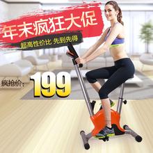 查看动感单车家用超静音磁控健身车室内锻炼自行车脚踏车运动减肥器材