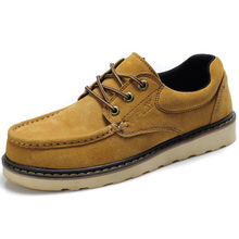 韩版大码男鞋大头鞋男士休闲鞋板鞋真皮鞋工装鞋透气低帮鞋子男潮