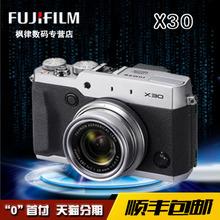 【天猫分期】Fujifilm/富士 X30旁轴相机专业文艺复古X30胶片模拟