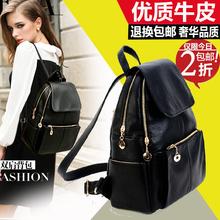 查看休闲双肩包女潮流2015新款韩版真皮女士背包学院风英伦书包旅行包