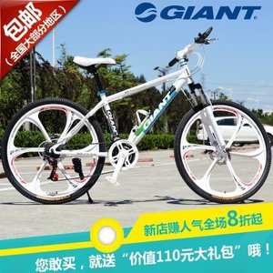 山地车变速轮人气排行 自行车旋式变速飞轮保护盘山地车卡式黑护盘
