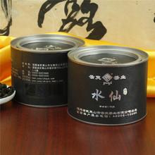 正宗云夷老枞水仙 50g*4罐 大红袍武夷山正岩茶 亏本拍卖 水仙茶