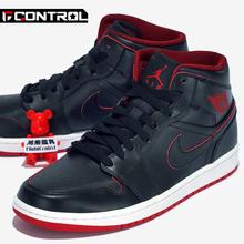 查看鸿飞 Air Jordan 1 Mid 乔丹 AJ1黑红 情侣鞋 554724-554725-028