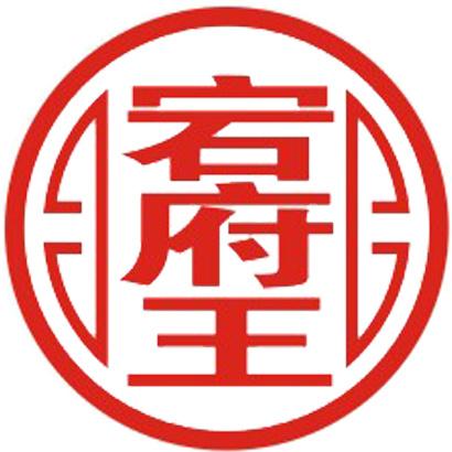 宕府王旗舰店