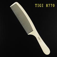 查看发型师专业剪发梳子 米色超薄剪男发梳子男头梳子理发梳子防静电