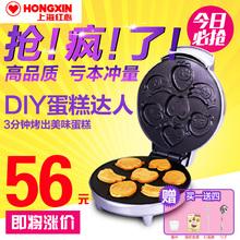 红心SW-9208卡通心形烤蛋糕机 家用迷你DIY多功能全自动 正品包邮