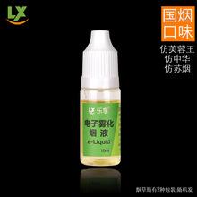 仿国烟系列 乐享优品电子烟配套烟液 电子烟烟油 蒸汽水烟 10ml