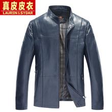 真皮皮衣男 反季清仓海宁新款男式皮衣修身中年立领皮夹克外套