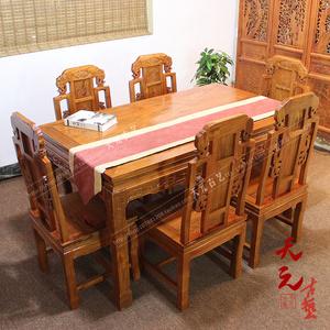 中式仿古实木长餐桌椅组合象头餐桌榆木明清古典家具长方桌七件套