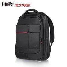 新款联想thinkpad双肩包笔记本电脑包男女背包14寸15寸商务旅行包