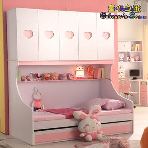 儿童床组合装人气排行 儿童家具套装组合 衣柜床双人床 四门衣柜 电脑