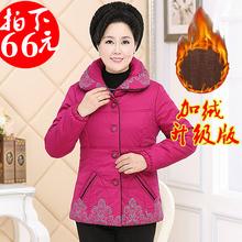 查看中老年女装秋棉衣40-50岁中年妈妈装大码加厚短款小棉衣冬装外套