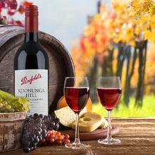 澳洲原瓶进口 红酒干红葡萄酒奔富寇兰山