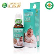 汇智源  铁核桃油婴幼儿食用 宝宝辅食  100ml瓶