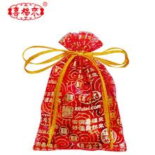 喜福来专卖/诞生礼红蛋卤蛋西点喜蛋礼盒诞生礼喜庆丝织袋2801