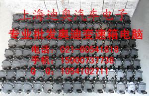 热销奥迪宝马奔驰A4/A6变速箱/电脑板波箱/汽车配件 维修销售