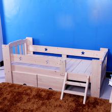 特价包邮儿童床/婴儿床/儿童实木床/儿童护栏床单人男孩女孩床