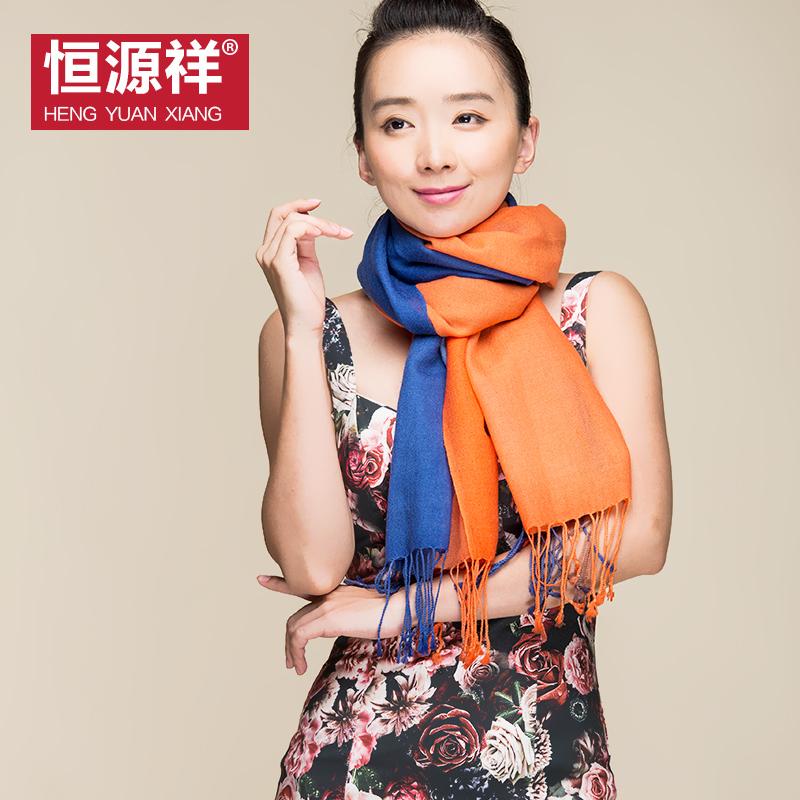 恒源祥韩版渐变色羊毛围巾秋冬季保暖薄长款女士围脖夏天空调披肩