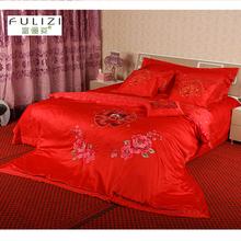 富俪姿四件套婚庆大红法兰绒加厚结婚八件套床品 特价