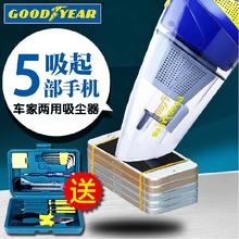 固特异车载吸尘器 超强吸力大功率汽车吸尘器 干湿两用车内用高端