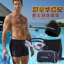 男士泳裤 泳帽泳镜 平角大码游泳裤游泳衣 时尚游泳装备套装 包邮