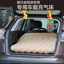 丰田新普拉多2700新霸道新道奇酷威专用车载充气床垫车震旅行睡垫