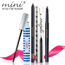 查看娇兰佳人minilab彩妆化妆品套装 初学者组合韩式日常淡妆裸妆眼妆