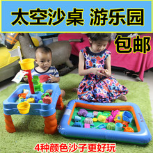查看桌托盘套装太空火星粘土沙套装 儿童玩具沙 月亮动力彩色橡皮泥沙