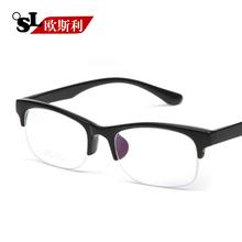 查看欧斯利近视眼镜半框 男女款 可配成品大框眼镜架 超轻tr90眼镜框