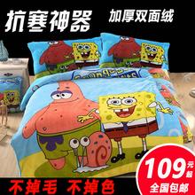 查看卡通法兰绒三件套儿童加厚保暖珊瑚绒四件套床单被套床笠款可定做